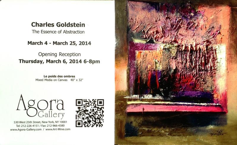 expo Charles Goldstein peintre - 6 mars 2014
