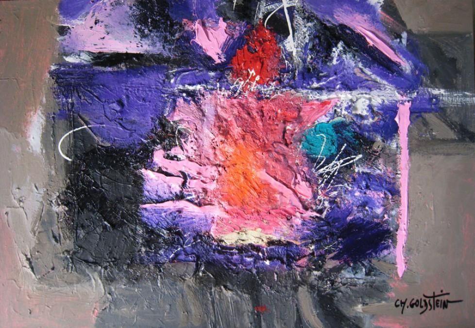 Lumiere de tourbe n°2 (50×73)